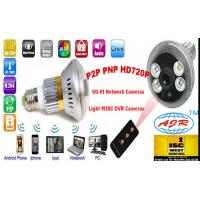 China mini Hidden Camera with Good price DVR on sale