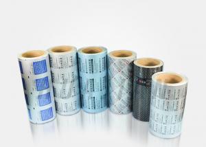 China PVC Blister Pharmaceutical Foil For Medicine Flexible Film on sale