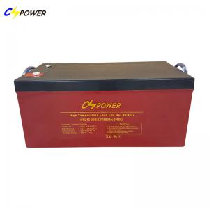 China China Waterproof Long Life Deep Cycle Solar Gel Battery 12V 300AH with 3 years warranty on sale