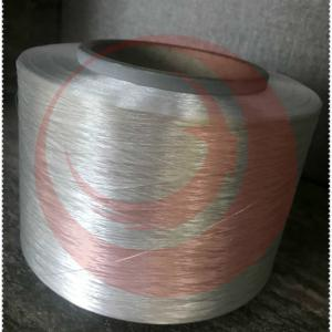 China Polyester modified filament yarn with low shrinkage medium intensity filament for embroidery thread on sale