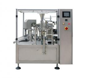 China Vertical Form Fill Seal Snack Automated Packaging Machine with Servo Motor Control on sale