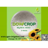 DOWCROP HIGH QUALITY 100% WATER SOLUBLE HEPTA SULPHATE MAGNESIUM 99.5% WHITE 3-4MM CRYSTAL MICRO NUTRIENTS FERTILIZER