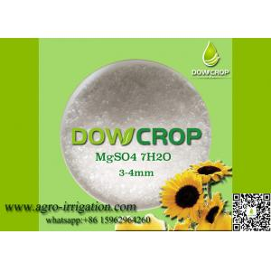 China DOWCROP HIGH QUALITY 100% WATER SOLUBLE HEPTA SULPHATE MAGNESIUM 99.5% WHITE 3-4MM CRYSTAL MICRO NUTRIENTS FERTILIZER on sale