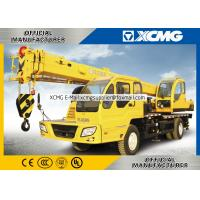 XCMG official  QY20G.5 20tons 4sections 42meters Half Head Hydraulic  truck crane for sales