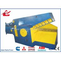 Metal Hydraulic Alligator Shear 120 Ton Cutting Force With Safety Cover