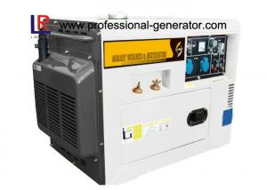 China 5.5kVA Single Phase Electric Start Silent Type Diesel Welder Generator for Home on sale