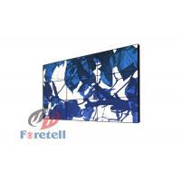 China LG Super Narrow Bezel Monitor LCD Video Wall Display 500 Brightness on sale