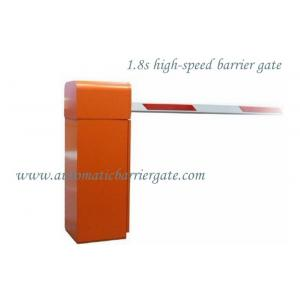 China 1.8s Customizable Powder Coating High Speed Automatic Traffic Barrier Gate for Airport / Bus Station on sale