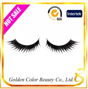 China Most amazing long fluttery eyelashes with not a single false lash strip in sight on sale
