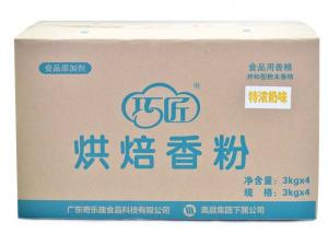 China Pure Fragrance Milk Flavor Baking Powder With Cyclodextrin ISO on sale