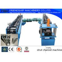 Solar Struct Channel Roll Forming Machine With 15 Roll Stations