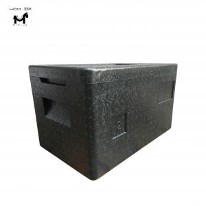 China 14L super light weight standard pizza box EPP foam cooler delivery box OEM iceless insulation box on sale