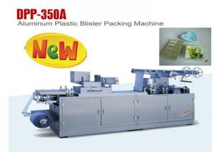 China Auto Blistering Machine Automatic Blister Packing Machine With PLC Controller on sale