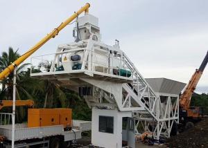 China Mobile Concrete Mixing Plant , Optimized Mini Cement Batching Plant Equipment on sale