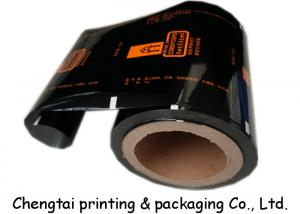 China Coffee Sachet Packaging Laminating Roll Film , Custom Coffee Packaging Bag on sale