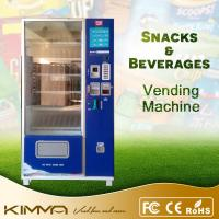 China Double layer electric drink vending machines tempered glass and metal body on sale