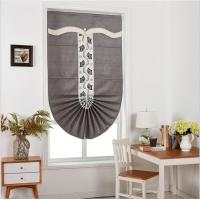 China European style high-end grey Roman blinds bracket modern simple Customized  living room dining room solid color on sale