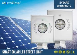 China 1300lm Aluminum Housing Outdoor Solar Powered LED Street Lights 7 Hours Charging on sale