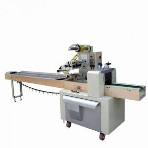 China Pillow type food packing machine on sale