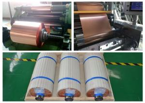 China 0.5mm copper foil , High Purity Rolled Annealed Copper Foil on sale