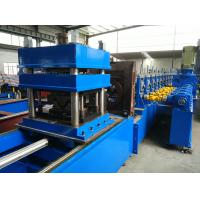 High Way Two Waves 85-310 Type Guardrail Beam Roll Forming Machine