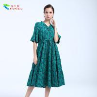 YIZHIQIU Chinese short sleeve hot night dress