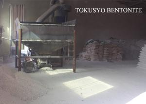 China Civil Engineering Raw Materials Bentonite For Drilling Fluids , Drilling Mud Additives on sale