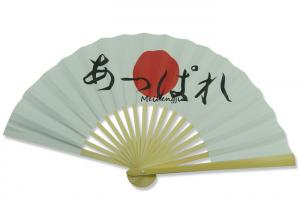 China 18 Ribs Personalized Paper Folding Fans Eco - Friendly Wood Color Handle on sale