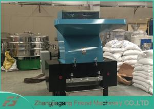 China High Speed Plastic Pulverizer Machine For Pipe / Profile / Board 1~300 Kg/H Capacity on sale