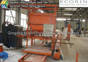 China Glass Fiber Reinforced Pipe GRP Winding Production Line CNC Computer Control on sale