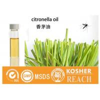 China Citronella oil Natural Essential Oils For cosmetic and flavouring industries CAS 8000-29-1 on sale
