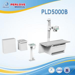 China 500mA chest x-ray equipment PLD5000B with upright stand on sale