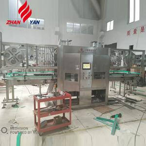 China Best Sell Shrink Wrapping Sleeve Labeling Machine For Plastic Bottles on sale