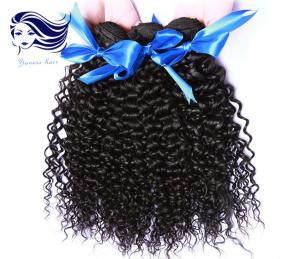 China Unprocessed Virgin Malaysian Hair Weave Kinky Curly Double Drawn on sale