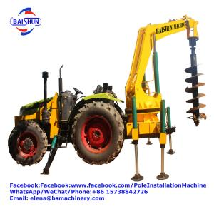 China Hydraulic Vibrating Pile Driver Pole Erection Machine With 150-2000mm Drilling Diameter on sale