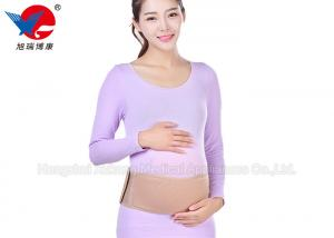 China Comfortable Wear Pregnancy Belly Band Help Pregnant Women Maintain Correct Posture on sale
