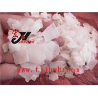China 99% purity caustic soda flakes on sale