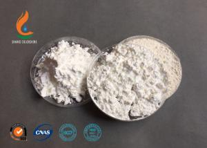 China 9004-32-4 Sodium Carboxymethyl Cellulose CMC In Textile Dyeing 10 ml Max Filtrate Loss on sale