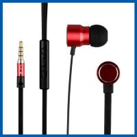 China Durable Black In Ear Headphone Or Earphone 3.5mm Jack Stereo Bass (MO-EM013) on sale