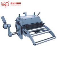 China Auto High Speed Steel Coil Feeder Machine For Continuous Multiple Project Processing on sale
