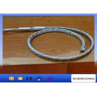 China SLW-2 Socket Wire Pulling Grips Gripping ACSR Conductors In Line Stringing Operation on sale