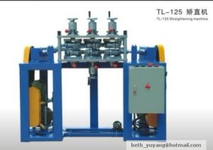 China TL-125 Steel pipe straighten machine for heating element or electric heater or tubular heater on sale