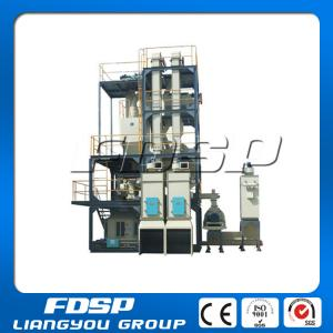 China 2015 Best Seller  automatic poultry food making production line&pellet  feed making machine on sale