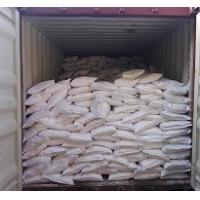White Powder Sodium Bicarbonate Feed Grade / Sodium Hydrogen Carbonate NAHCO3