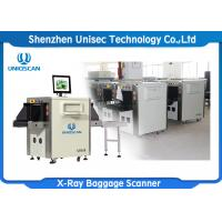 Parcel Inspection X Ray Baggage Scanner Machine SF10080 For Security System