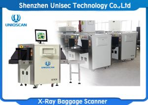China Parcel Inspection X Ray Baggage Scanner Machine SF10080 For Security System on sale