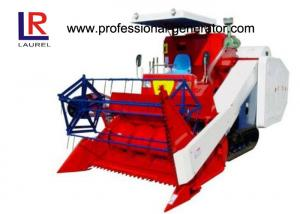 China Self Propelled Rice Wheat Combine Harvester Machine Lower Lose Rate High Efficiency on sale