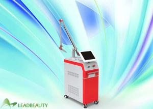 China Professional laser tattoo removal machine Q-switch ND Yag Laser CE for clinic use on sale