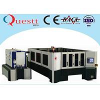 Laser Cutting Equipment For Military Aerospace , 500W - 3000W Sheet Metal Cutting Machine