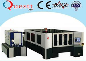 China Laser Cutting Equipment For Military Aerospace , 500W - 3000W Sheet Metal Cutting Machine on sale